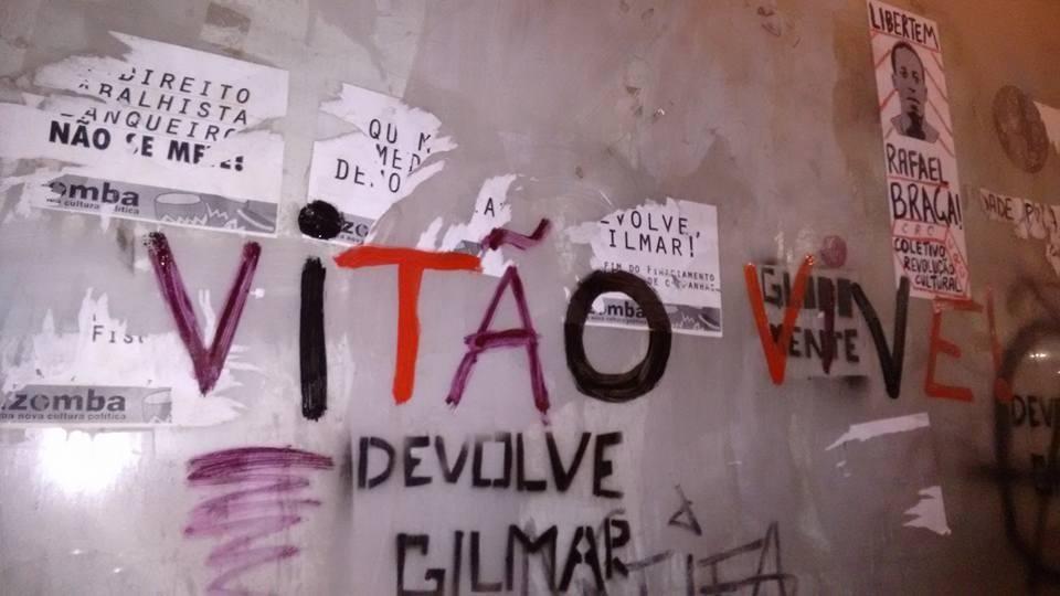 vito6
